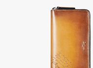 ベルルッティ 鞄も高価買取致します! 画像